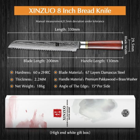 XINZUO 8'' Serrated Knife Damascus Steel Cutting Bread Cheese Toast Stainless Steel Kitchen Knife with Rosewood Handle Gift Box